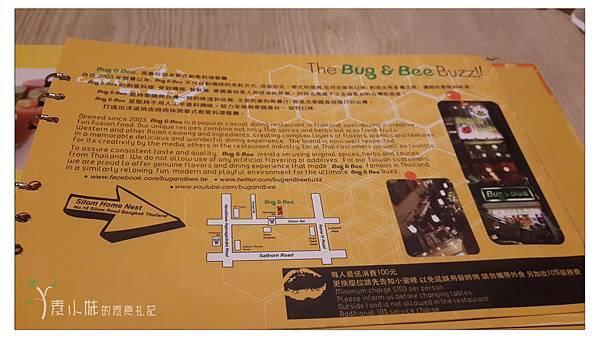 菜單 Bug & Bee 泰式創意料理 素食篇食記 康熙來了美食推薦 (葷食皆有) (5) 拷貝.jpg