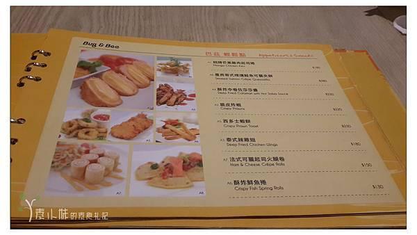菜單 Bug & Bee 泰式創意料理 素食篇食記 康熙來了美食推薦 (葷食皆有) (6) 拷貝.jpg