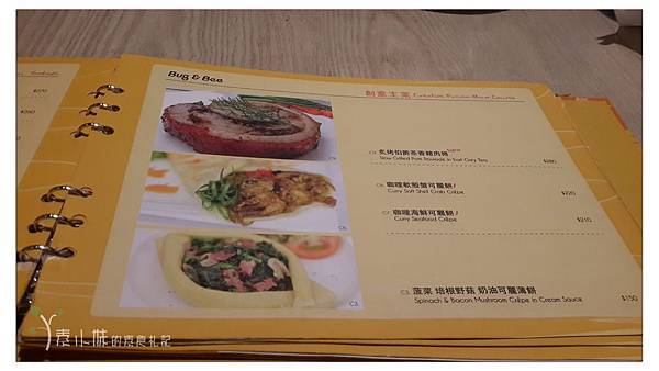 菜單 Bug & Bee 泰式創意料理 素食篇食記 康熙來了美食推薦 (葷食皆有) (8) 拷貝.jpg