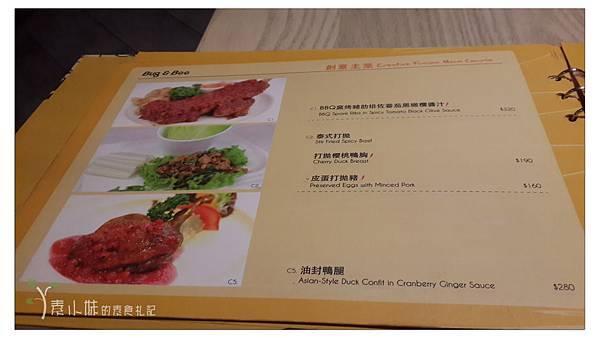 菜單 Bug & Bee 泰式創意料理 素食篇食記 康熙來了美食推薦 (葷食皆有) (9) 拷貝.jpg