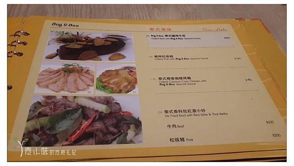 菜單 Bug & Bee 泰式創意料理 素食篇食記 康熙來了美食推薦 (葷食皆有) (10) 拷貝.jpg