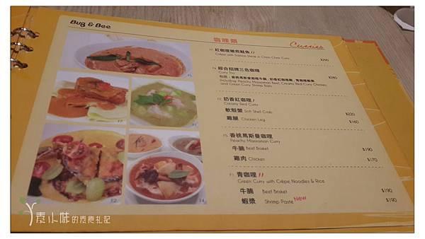菜單 Bug & Bee 泰式創意料理 素食篇食記 康熙來了美食推薦 (葷食皆有) (12) 拷貝.jpg