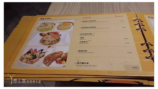菜單 Bug & Bee 泰式創意料理 素食篇食記 康熙來了美食推薦 (葷食皆有) (13) 拷貝.jpg