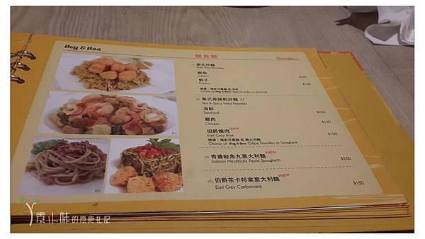菜單 Bug & Bee 泰式創意料理 素食篇食記 康熙來了美食推薦 (葷食皆有) (14) 拷貝.jpg