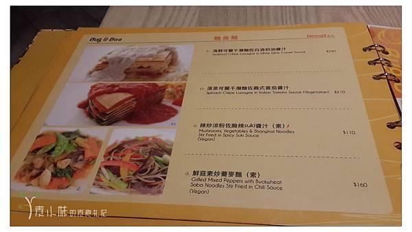 菜單 Bug & Bee 泰式創意料理 素食篇食記 康熙來了美食推薦 (葷食皆有) (15) 拷貝.jpg