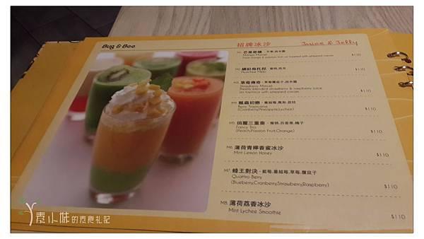菜單 Bug & Bee 泰式創意料理 素食篇食記 康熙來了美食推薦 (葷食皆有) (16) 拷貝.jpg