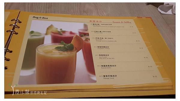 菜單 Bug & Bee 泰式創意料理 素食篇食記 康熙來了美食推薦 (葷食皆有) (17) 拷貝.jpg