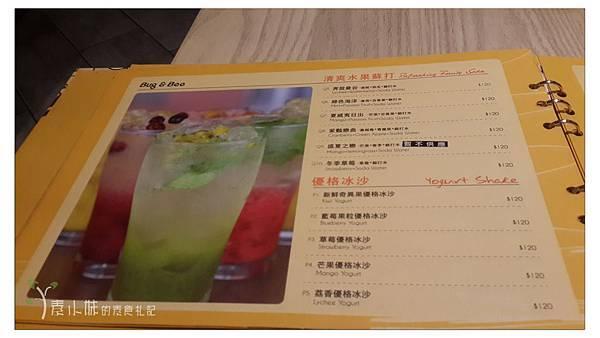 菜單 Bug & Bee 泰式創意料理 素食篇食記 康熙來了美食推薦 (葷食皆有) (18) 拷貝.jpg