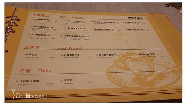 菜單 Bug & Bee 泰式創意料理 素食篇食記 康熙來了美食推薦 (葷食皆有) (19) 拷貝.jpg
