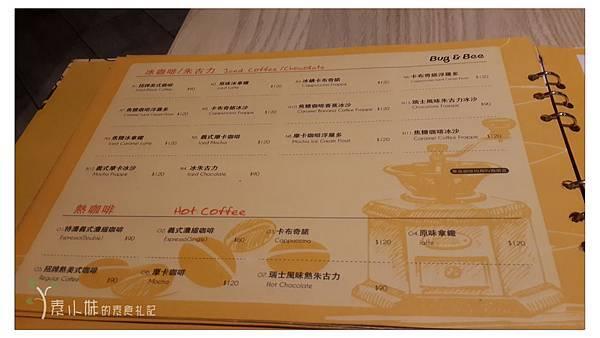 菜單 Bug & Bee 泰式創意料理 素食篇食記 康熙來了美食推薦 (葷食皆有) (20) 拷貝.jpg