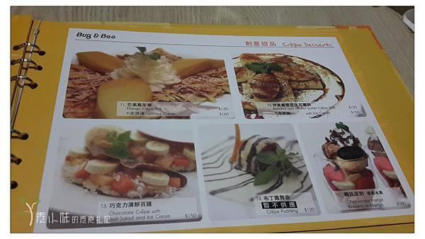 菜單 Bug & Bee 泰式創意料理 素食篇食記 康熙來了美食推薦 (葷食皆有) (21) 拷貝.jpg