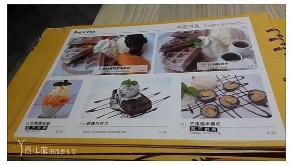 菜單 Bug & Bee 泰式創意料理 素食篇食記 康熙來了美食推薦 (葷食皆有) (22) 拷貝.jpg