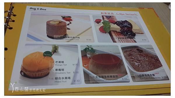 菜單 Bug & Bee 泰式創意料理 素食篇食記 康熙來了美食推薦 (葷食皆有) (23) 拷貝.jpg