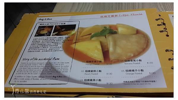 菜單 Bug & Bee 泰式創意料理 素食篇食記 康熙來了美食推薦 (葷食皆有) (24) 拷貝.jpg