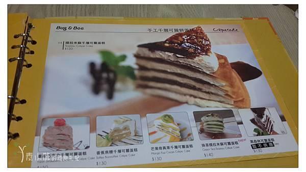 菜單 Bug & Bee 泰式創意料理 素食篇食記 康熙來了美食推薦 (葷食皆有) (25) 拷貝.jpg