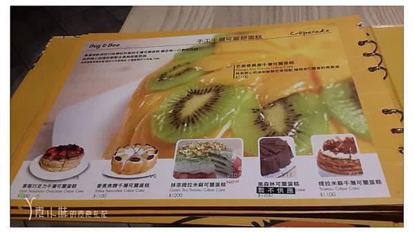 菜單 Bug & Bee 泰式創意料理 素食篇食記 康熙來了美食推薦 (葷食皆有) (26) 拷貝.jpg