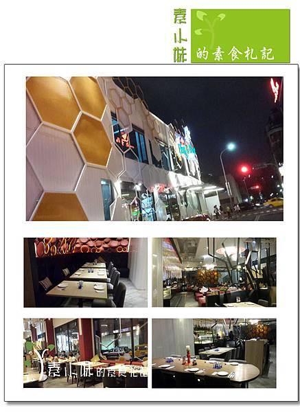Bug & Bee 泰式創意料理 外觀裝潢 台中素食蔬食食記.jpg