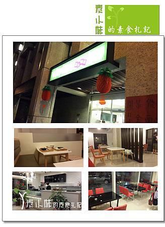 南風蔬食咖啡外觀裝潢 台中素食蔬食食記.jpg