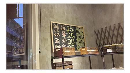 菜單 Veges M 饗蔬職人 台中市西屯區素食 拷貝.jpg