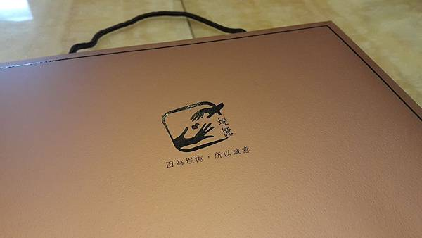3、隱藏版素食界LV伴手禮-埕憶菓子夢幻低卡法式甜點法式雪雲千層派.jpg