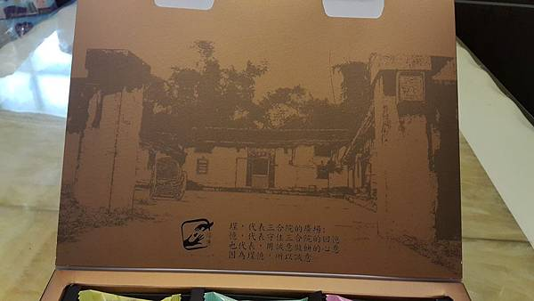 4、隱藏版素食界LV伴手禮-埕憶菓子夢幻低卡法式甜點法式雪雲千層派.jpg