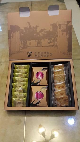 5、隱藏版素食界LV伴手禮-埕憶菓子夢幻低卡法式甜點法式雪雲千層派.jpg