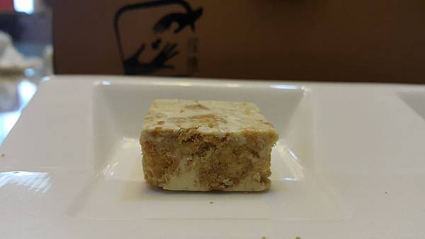 9、隱藏版素食界LV伴手禮-埕憶菓子夢幻低卡法式甜點法式雪雲千層派.jpg