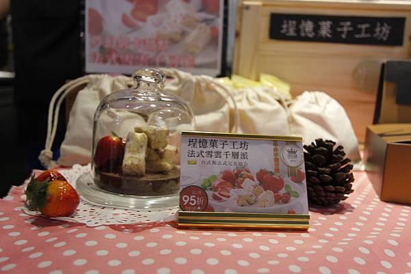23 金典百貨 埕憶菓子工坊 第六市場.JPG