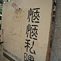 IMG_0659.jpg