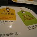 IMG_8385.jpg
