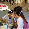 ap_F23_20090629094740445.jpg