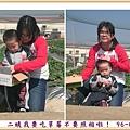 960203草莓卡重要.jpg