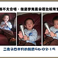 960215毅寶愛唱歌.jpg