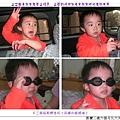 2007331好痛篇.jpg