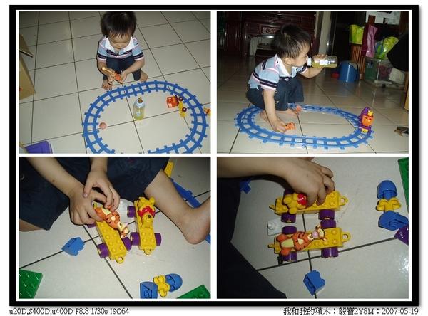 我的玩具20070519.jpg