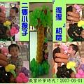 960601二隻小猴子猩猩相惜.jpg