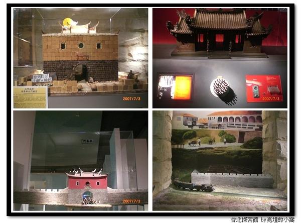 台北探索館-2.jpg