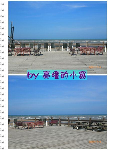永安雪森林2.jpg