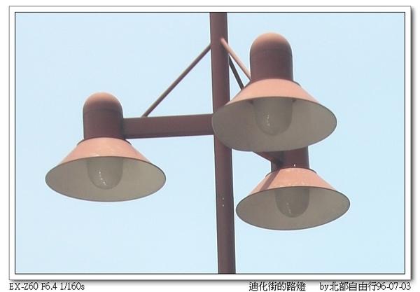 路燈.jpg