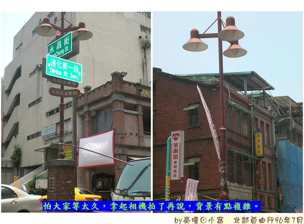 路燈2.jpg