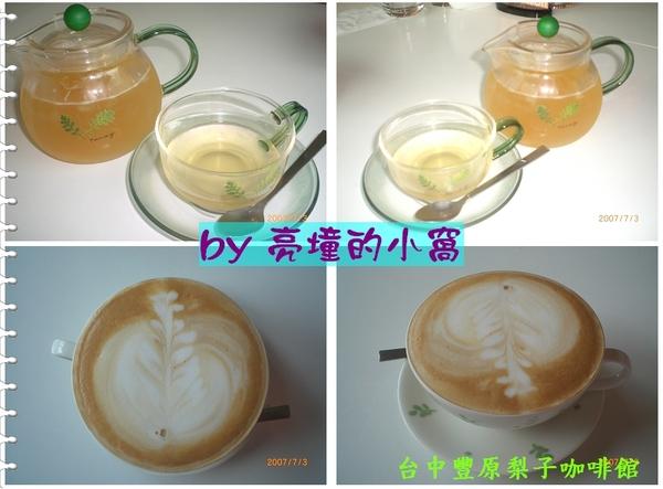 梨子咖啡館.jpg