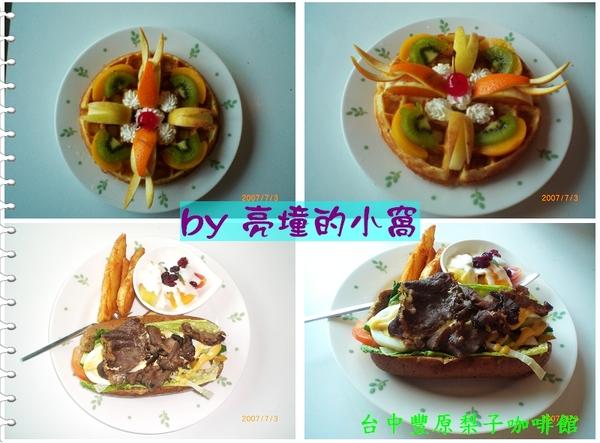 梨子咖啡館2.jpg