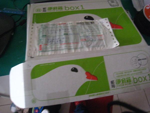 2008-09-16 鑑定部落格 001.JPG