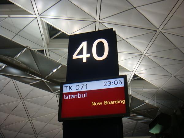 HK AIRPORT