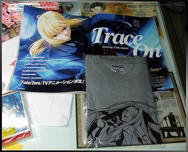 Newtype2011年2月號附錄Fate_Zero_T-shirt_05.jpg