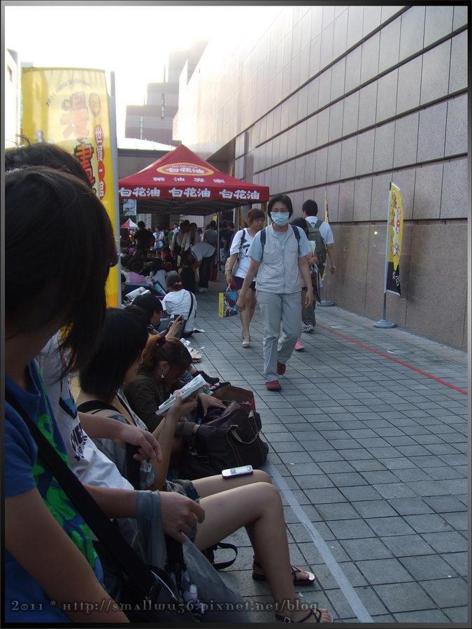 20110811漫博夜排001.jpg