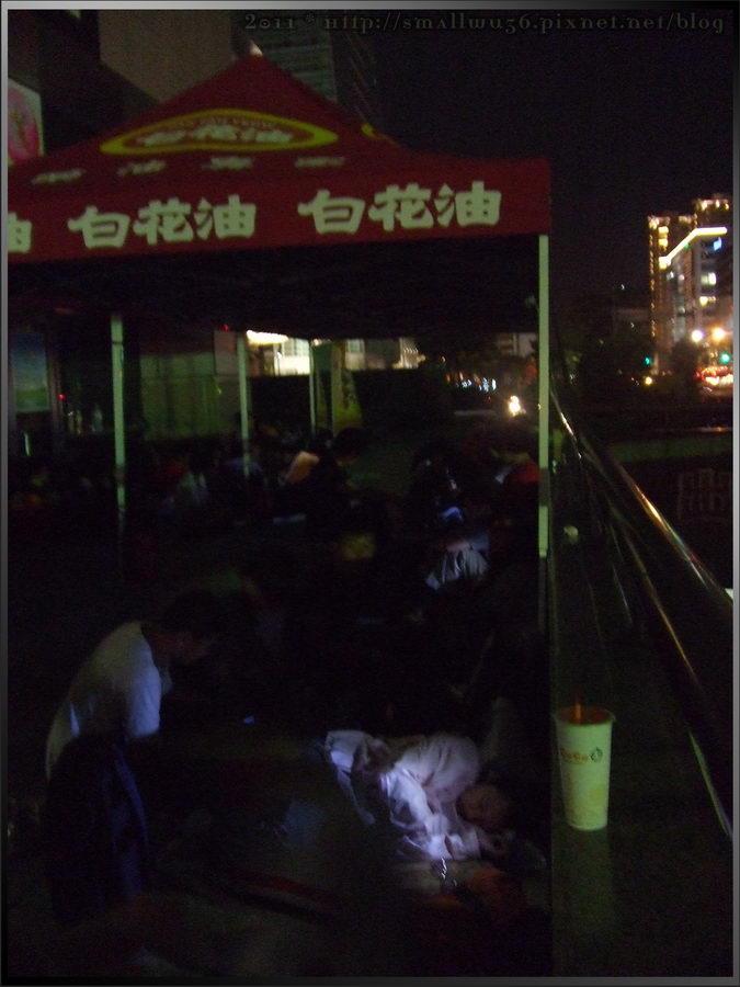 20110811漫博夜排004.jpg