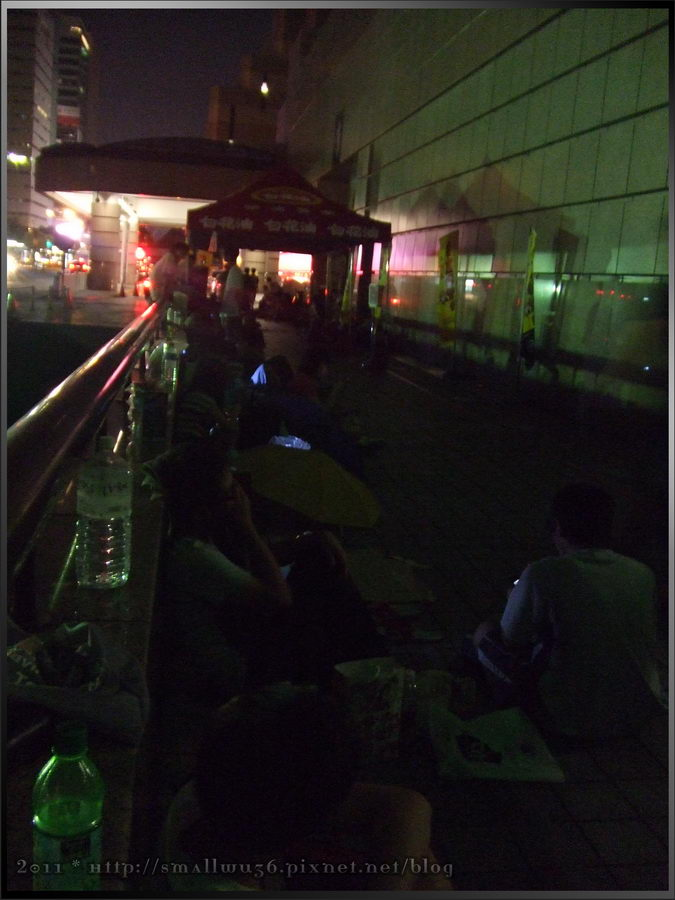 20110811漫博夜排006.jpg
