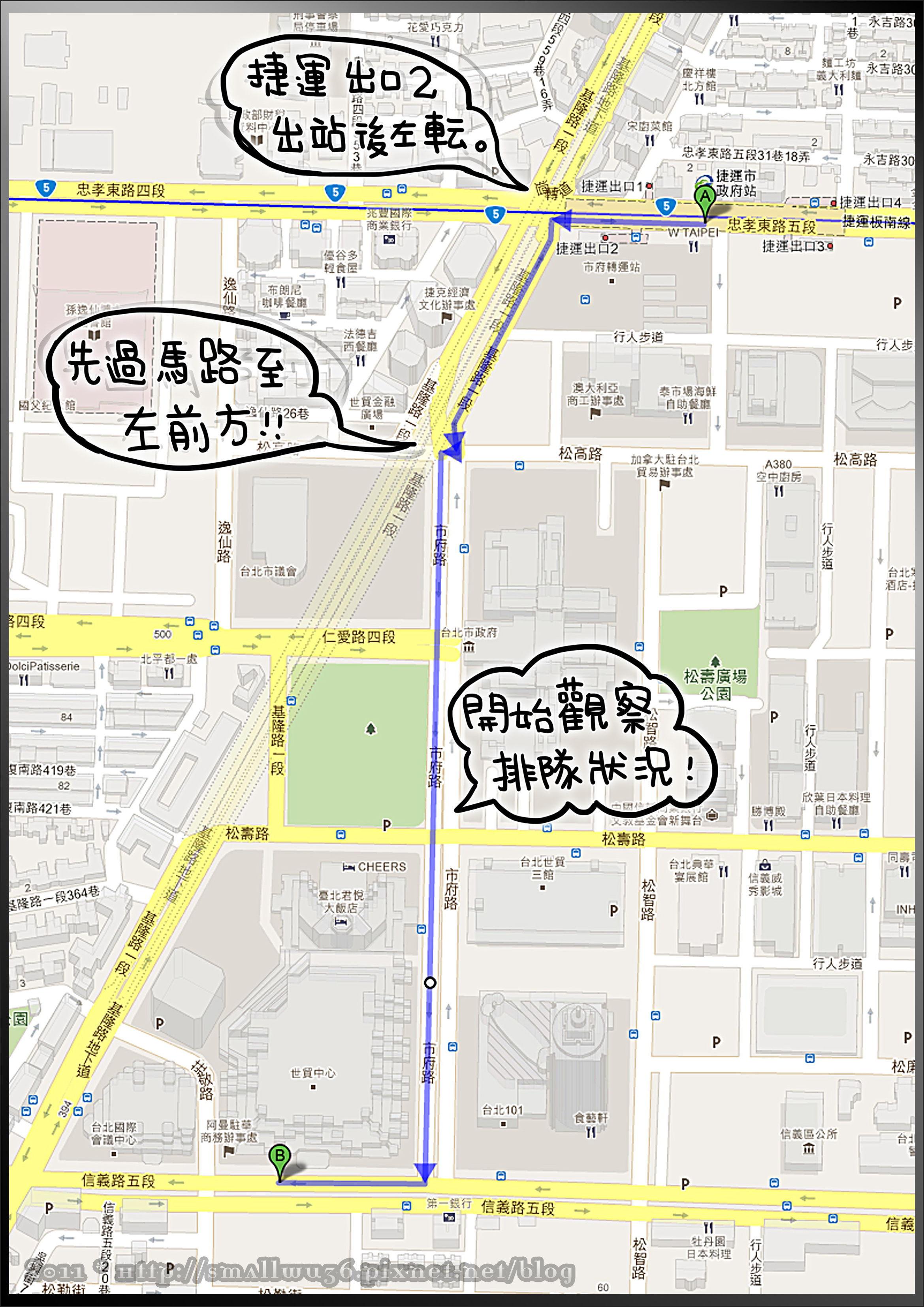 map 01 捷運站走到世貿一館.jpg