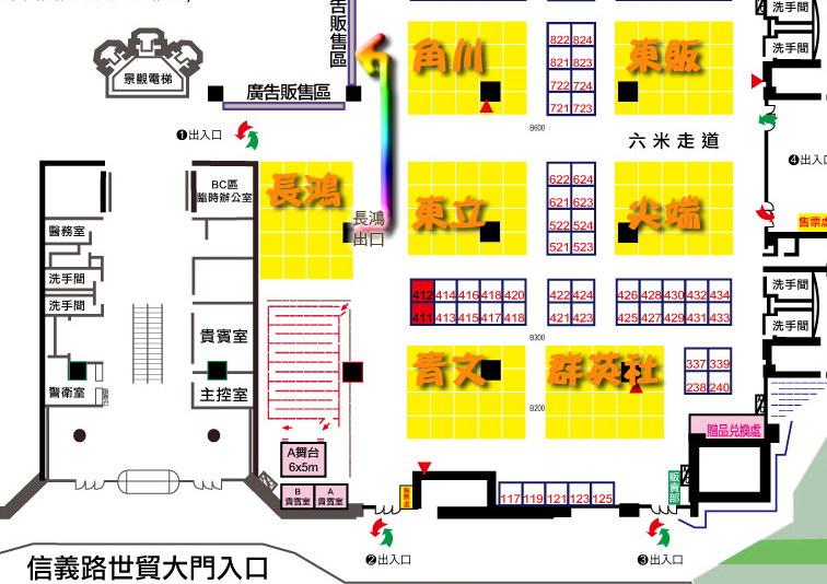 map 04 世貿內 集合點.jpg